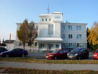 Trinkwasserversorungsunternehmen Eisenstadt
